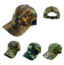 Best Selling USA Wholesale Military Hats Bulk Suppliers - Camo Mesh Ball Cap [Buckled Back]