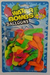 Party Toys Wholesale Balloons Suppliers - Party Supplies - Kids Toys Games - TY343. 100pc Large Water Balloons with Filler