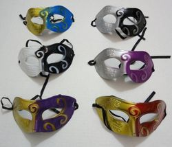 Party Toys Wholesale Masks Suppliers - Party Supplies - Kids Toys Games - TY418. Masquerade Mask--Two-Tone