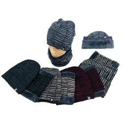 Wholesale Winter, Winter Wholesalers, Winter Suppliers, Winter Bulk - WN5678. Plush-Lined Beanie Neck Warmer Combo [Variegated]