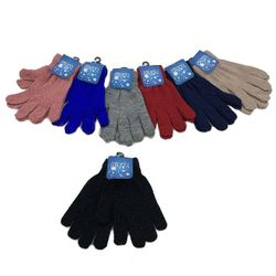 Party Toys Wholesale Merchandise Suppliers - WN3124. Ladies Magic Gloves [Solid Color]