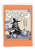 Hysterical Halloween Card From NobleWorksInc.com - Spoiled Children
