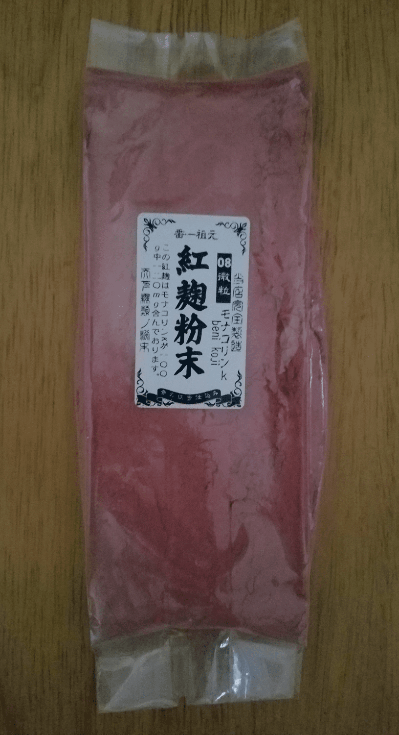 Red Rice Yeast 100 gr (Monascus Purpureus Spores)