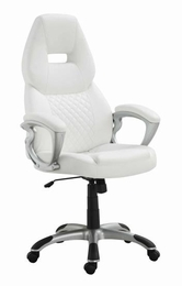 Contemporary White Leather Office Chair