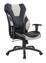 Leatherette High Back Grey Office Chair