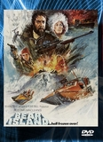 Bear Island (DVD) 1979 - Limited Availablity