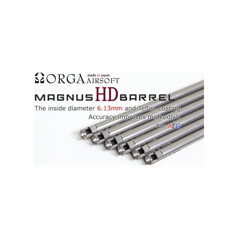 Orga Magnus HD Inner Barrel 260mm
