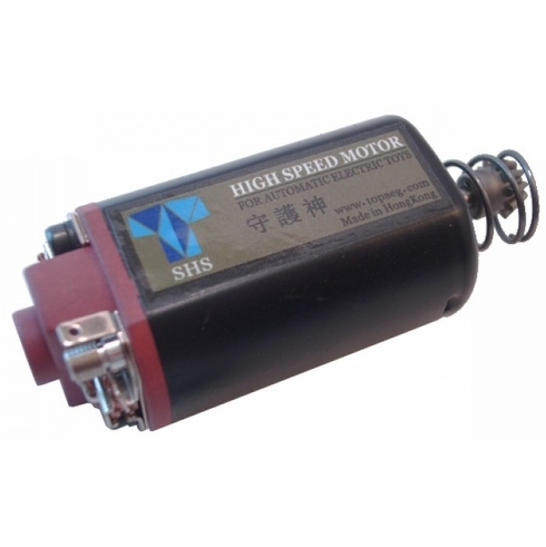 SHS High Speed Motor (Short)