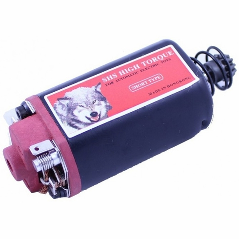 SHS High Torque Motor (Short)