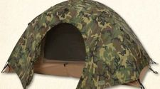 Replacement Fly for USMC 2 men tent, Unused