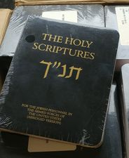 USMC Holy Jewish Scripture book