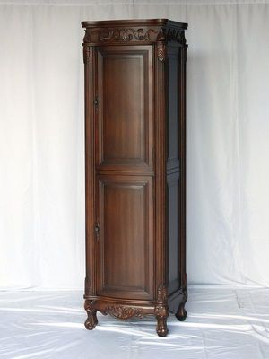 """Linen Cabinet 21""""W x 18""""D x 73""""H Walnut Color S2917BN FREE SHIPPING"""