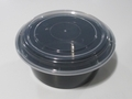 Microwavable Takeout Container - 38oz