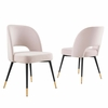 Rouse Performance Velvet Dining Side Chairs - Set of 2