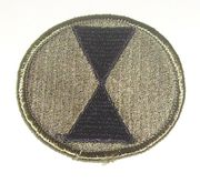7th Infantry Division Military Patch
