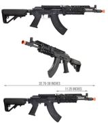 E&L Limited Edition AK104PMC-D Airsoft Gun AEG with RIS and Crane Stock EL-A110-D