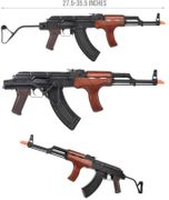 E&L Platinum Edition Russian MilSim AIMS AK Airsoft Gun with Stamped Steel Receiver and Real Wood Furniture EL-A111