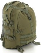Rothco Large MOLLE Tactical Survival Gear Hydration Transport Pack in Foliage Green 7282