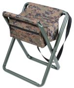 Hunting Camping Deluxe Stool with Pouch in Woodland Marpat Digital Camouflage