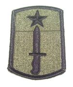 205TH Infantry Brigade Patch