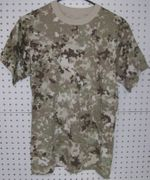 Rothco Total Terrain Camouflage T-Shirt 5471
