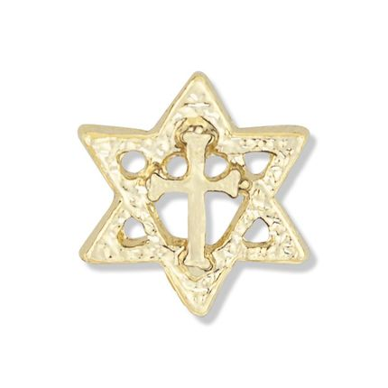 5/8 Inch Gold Star of David with Cross Lapel Pin