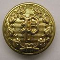 Set of 4 Gold Police Uniform Coat Buttons