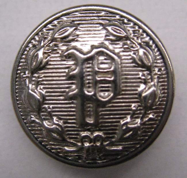 Set of 4 Silver Police Uniform Coat Buttons