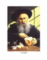 The Rabbi by John Marshall - Unframed Christian Art