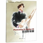 PHOTOSHOP & PAINTER IX数码时装画