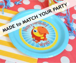 "24 MADE-TO-MATCH<br>Personalized Party Plates 7"" Cake & Snack Size Qty.24"