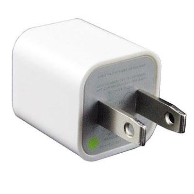 Creative Zen Style M300 Power Adapter Charger