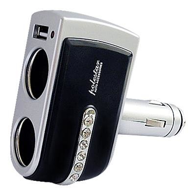 Universal Dual Cigarette Lighter Socket Adapter
