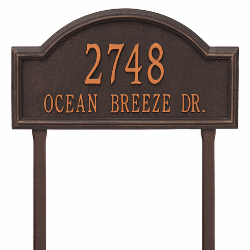 Providence Arch Estate Lawn Two Line Plaque in Oil Rubbed Bronze