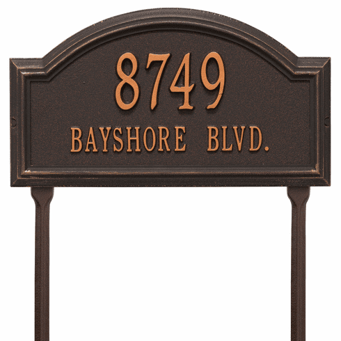 Providence Arch Standard Lawn Two Line Plaque in Antique Copper