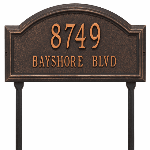 Providence Arch Standard Lawn Two Line Plaque in Oil Rubbed Bronze
