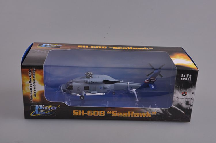 SIKORSKY SH-60B SEA HAWK USA HEL34 ALTAYA Helicopter 1:72 New in a blister!