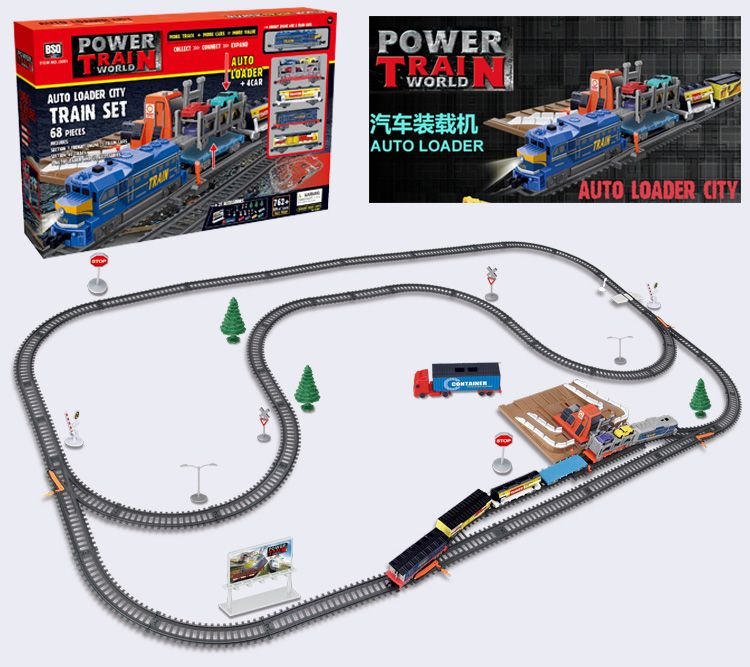 Electric Train World Toys For