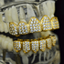 CZ Grillz Set 18K Gold Plate