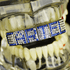 Blue Name Custom Teeth Grillz
