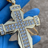 Huge Fully Iced Cross Gold Chain