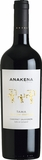Anakena Cabernet Tama Vineyard Selection 750ML (case of 12)
