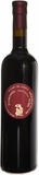Argiolas Tremontis Mirto Herbal Liqueur 750ML N/V