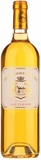 Chateau Doisy-Vedrines Sauternes 375ML (case of 24) 2016