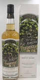 Compass Box Peat Monster Arcana 750ML