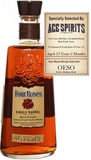 Four Roses OESO 13 Year Old Cask Strength Single Barrel Bourbon- Ace Spirits Single Barrel Selection (LIMIT ONE)