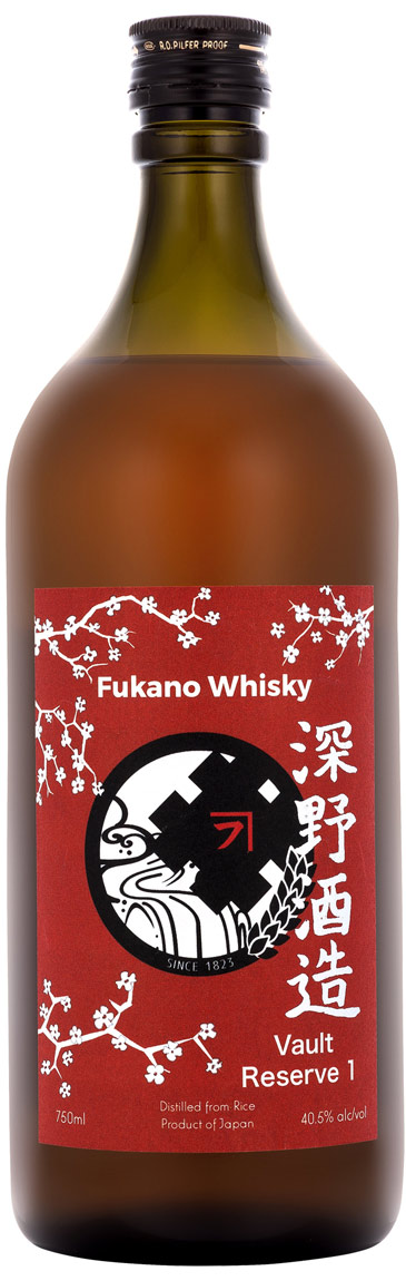 Fukano Vault Reserve #1 Japanese Whisky 750ML