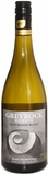 Greyrock Marlborough Sauvignon Blanc Reserve (case of 12)