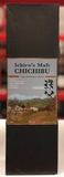 Ichiro's Single Cask # 9125 750ML (LIMIT 1) (ONLY 1 in Stock)