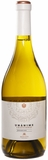 Mascota Vineyards Unanime Chardonnay 750ML (case of 12) 2017